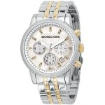 Today's Obsession: Michael Kors